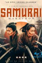 Samurai Marathon izle